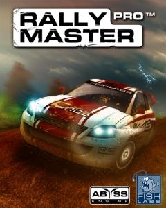 ss_rally_master_pro_01