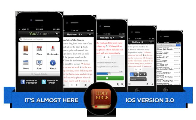 iOS-v3-announce1