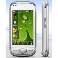 Samsung-SCH-B900