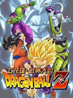 Descargar Dragon Ball Z MUGEN Gratis