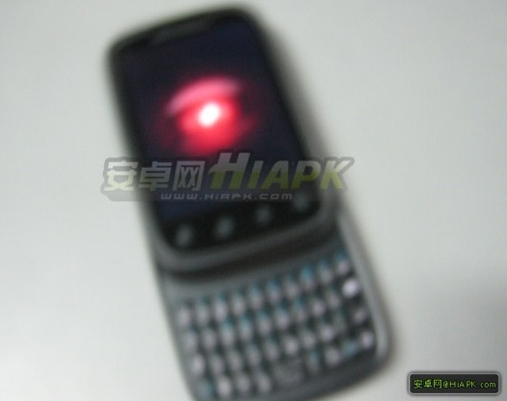 Motorola mini Droid