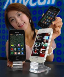 Samsung-Galaxy-U-