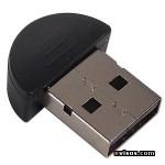somos-fabricante-de-accesorios-para-celulares-en-china_904d02e6c_3