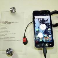 Huawei-U8860-Android-Phone