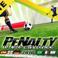 Penalty-World-Challenge-2010-HD-LITE