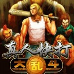 bare-knuckle-combating-[Cell11.com]