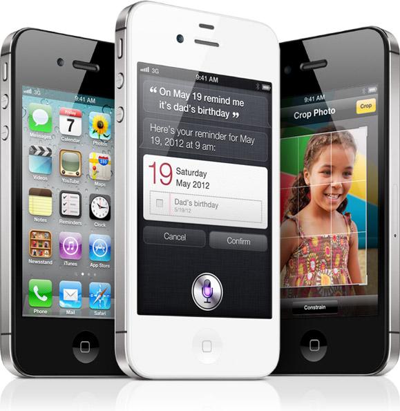 ventas del iphone 4s en todo el mundo superan las metas de la empresa