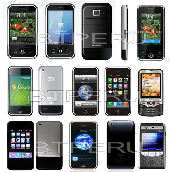 celulareschinos