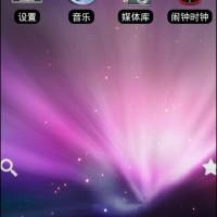 theme-samsung-galaxy-tab6