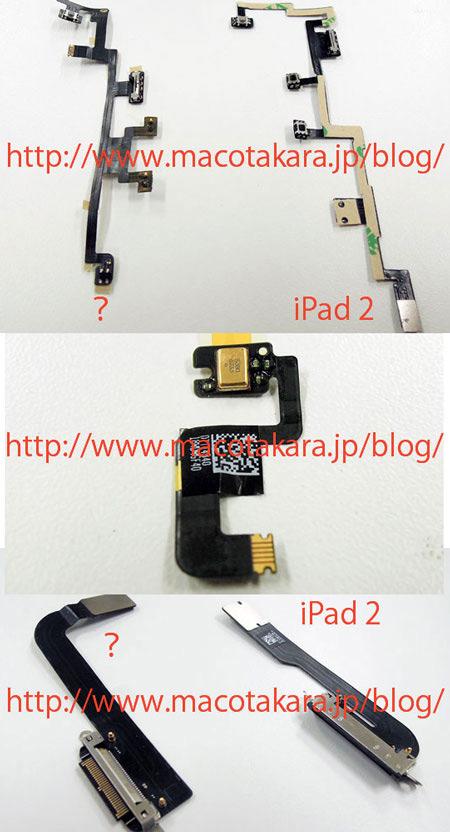 Componentes del nuevo iPad 3