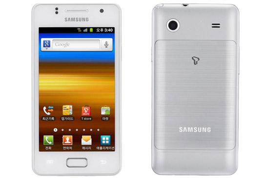 nuevo Samsung Galaxy M Style