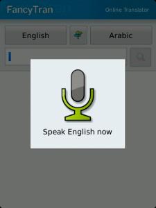nueva aplicación para Blackberry 3
