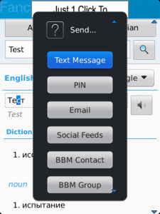 nueva aplicación para Blackberry 4