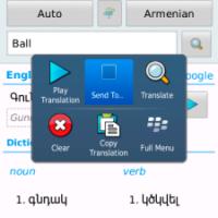 nueva aplicación para Blackberry
