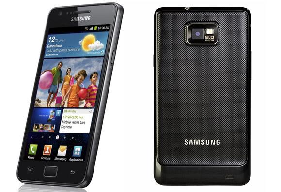 Tutorial, resetea tu Samsung Galaxy S2