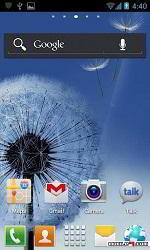 Temas para Samsung Galaxy Y S5360