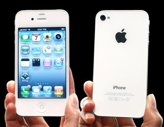 iPhone 4S: Consejos para cerrar una aplicaciòn cuando no responde