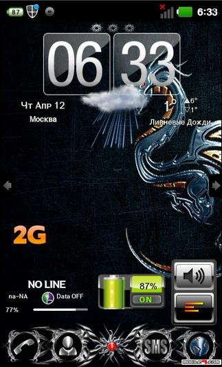 temas para Samsung P1000 Galaxy Tab