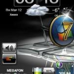 Temas para Motorola Milestone