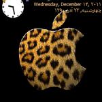 tema Apple logo