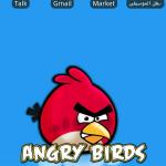 Tema Angry Birds- Juego