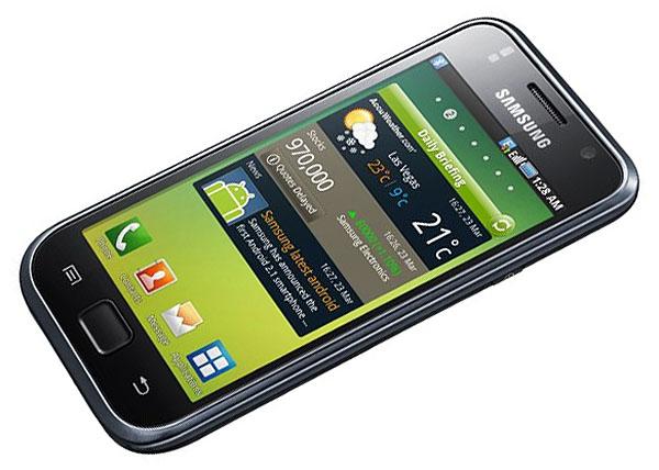 Tema para Samsung I9000 Galaxy S