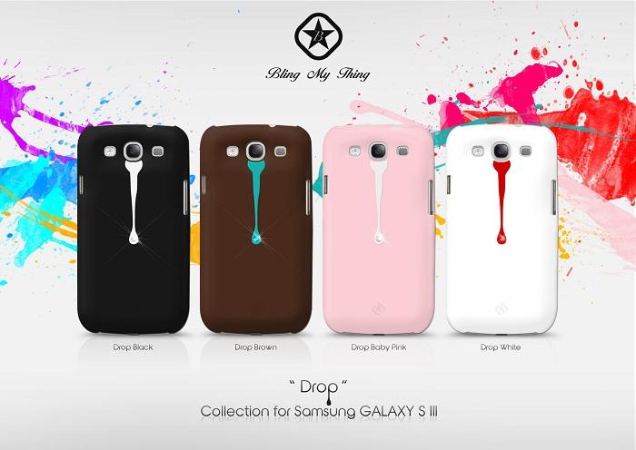 Las mejores Fundas para el Samsung Galaxy SIII