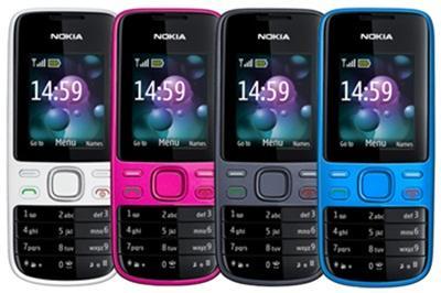 Temas gratis para el Nokia 2690