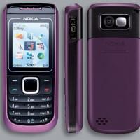Temas para Nokia 1680 Classic