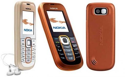 Fabulosos temas para Nokia 2600 Classic