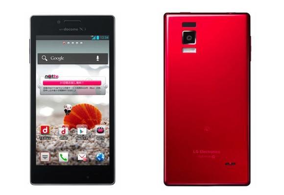 LG Optimus G un hermoso Android