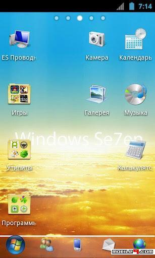 Temas para Samsung Galaxy Nexus i515