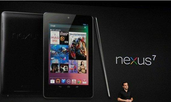Nexus 7, el tablet esperado nos informa su disponibilidad y precio
