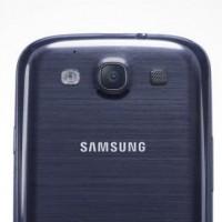 Biblia para celular Samsung, te decimos en donde descargarlo