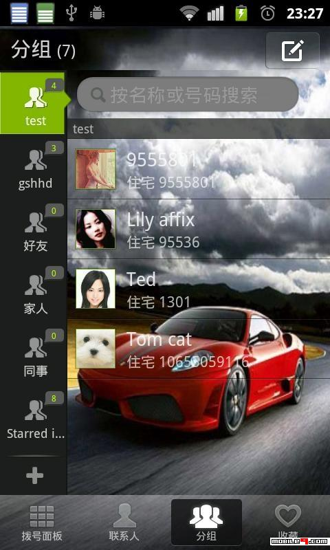 Go Contact Car