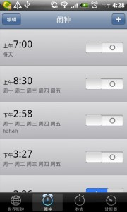 iphone.clock