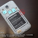 galaxy-s4-image-galler-leak-7