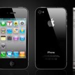iphone-4s-negro-increible-subasta_MLV-F-3541031499_122012