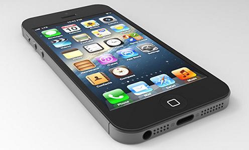 ¿Cómo transferir los datos del antiguo iPhone al nuevo iPhone 5?