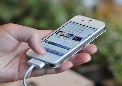 Ahorrar el ancho de banda de tu iPhone