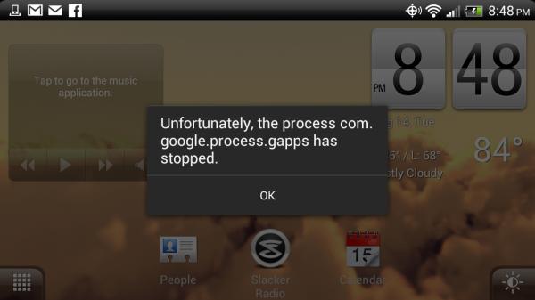 com.google.process.gapps_-600x337