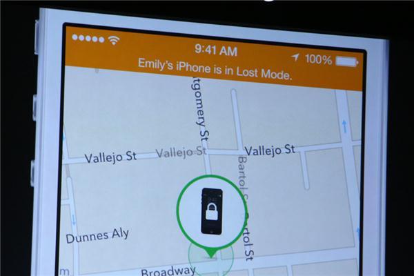 bloqueo de activación para proteger el iPhone-