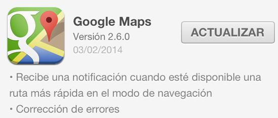 Google Maps 2.6.0