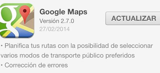 Google Maps 2.7.0