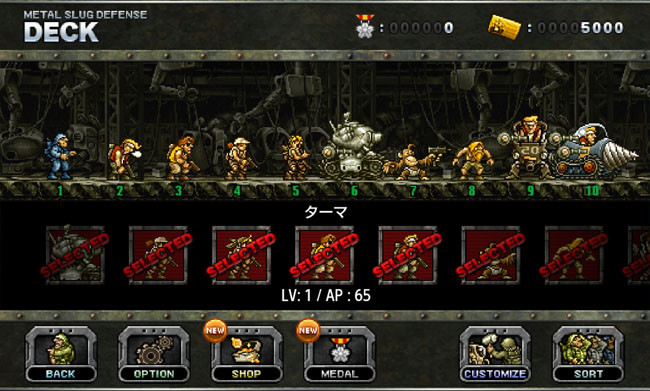 metal-slug-defense-cap3